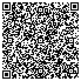 """QR-код с контактной информацией организации ООО """"Перфектум-Авто"""""""