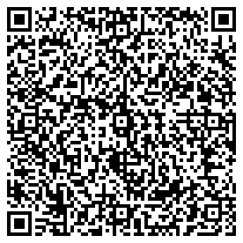 QR-код с контактной информацией организации КФ ПП МедАссист5