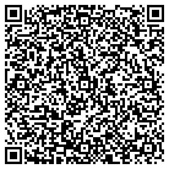 QR-код с контактной информацией организации Автопрестиж Центр.