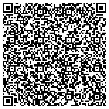 QR-код с контактной информацией организации Стройэкспертинжиниринг, ТОО