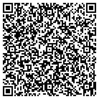 QR-код с контактной информацией организации Узбекова, ИП