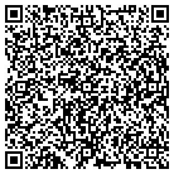 QR-код с контактной информацией организации СтройКонсалт, ЧП