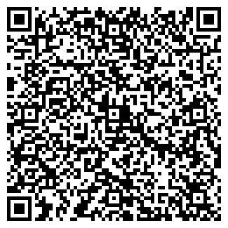 QR-код с контактной информацией организации ПАКПРОМ, ООО