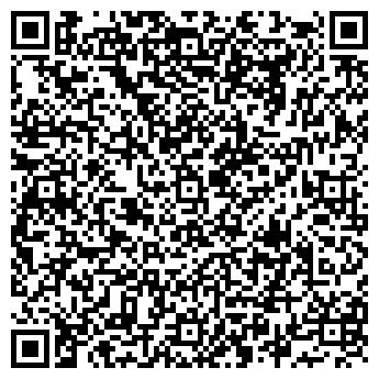 QR-код с контактной информацией организации Конкордия-Груп, ООО