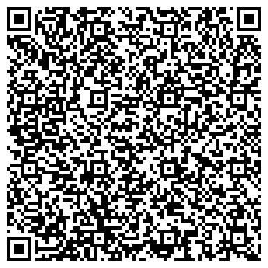 QR-код с контактной информацией организации Павленко, Стаценко и Осинчук, ООО