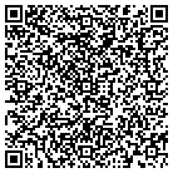 QR-код с контактной информацией организации Сертификация, ООО