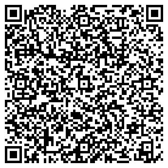 QR-код с контактной информацией организации Аве-лау (Ave-law), ОДО