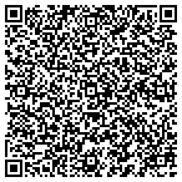 QR-код с контактной информацией организации Юридические услуги, ООО