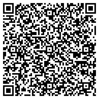 QR-код с контактной информацией организации квэд,ЧП