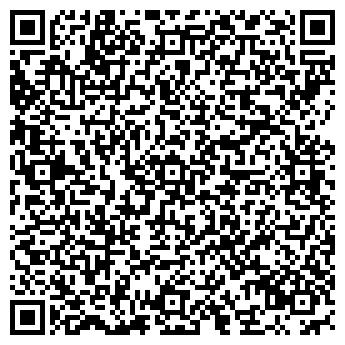 QR-код с контактной информацией организации Парадис ЮФ, ООО