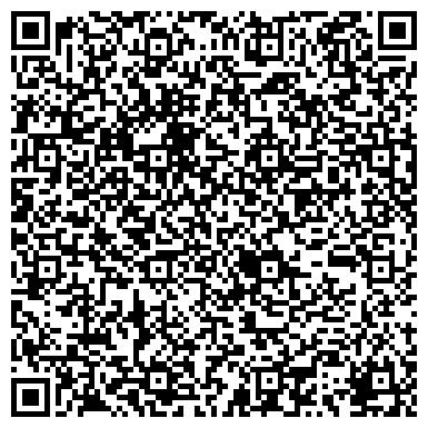 QR-код с контактной информацией организации Студио Легале, ООО