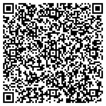 QR-код с контактной информацией организации Респонсалис, ООО