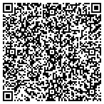 QR-код с контактной информацией организации Адвокатская фирма Стамбула и партнеры