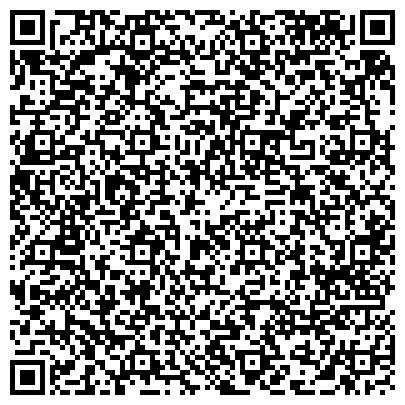 QR-код с контактной информацией организации DS Group, Юридическая фирма
