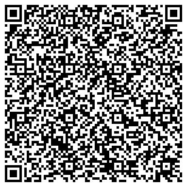 QR-код с контактной информацией организации Спектор, юридическая фирма, ООО