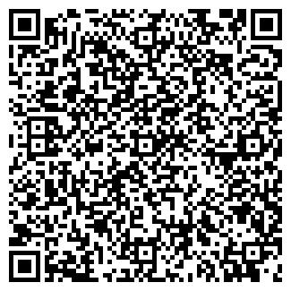 QR-код с контактной информацией организации ЧП ПЛАСТИКА