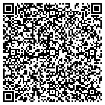QR-код с контактной информацией организации Статус-К, ООО