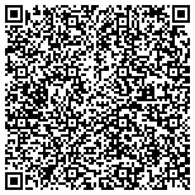 QR-код с контактной информацией организации MSK Engineering (МСК Инжинирин), ТОО