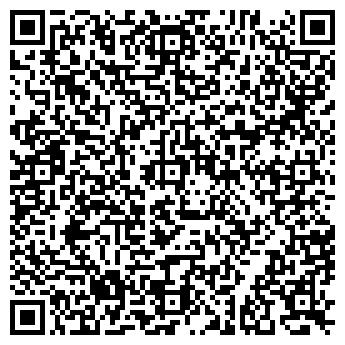 QR-код с контактной информацией организации Легал Вест, ООО