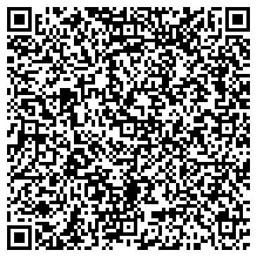 QR-код с контактной информацией организации Курылысмаркетинг, ТОО