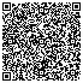 QR-код с контактной информацией организации Киевюрком, ООО