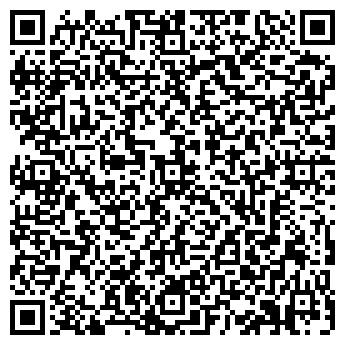 QR-код с контактной информацией организации Легос, ООО