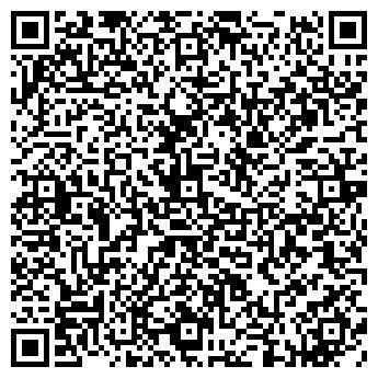 QR-код с контактной информацией организации А.П.С. фирма, ТОО