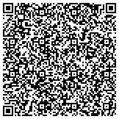 QR-код с контактной информацией организации Юридическая компания Соллерс, ООО
