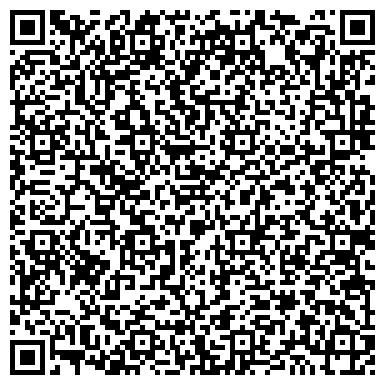 QR-код с контактной информацией организации Юридическая группа Легион, ООО