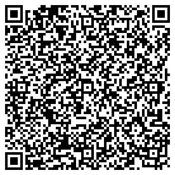QR-код с контактной информацией организации R&Z (Р энд З), ИП