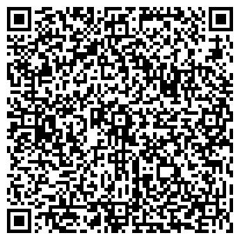 QR-код с контактной информацией организации U&I (УандИ), ИП