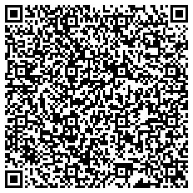 QR-код с контактной информацией организации Прыбыльская и К, ООО