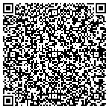 QR-код с контактной информацией организации Юридическая компания Центурион, ООО