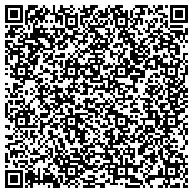 QR-код с контактной информацией организации Юридическая компания Юмини, ЧП
