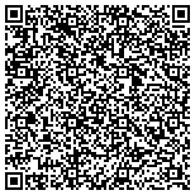 QR-код с контактной информацией организации Правовая компания Профессионал, ООО