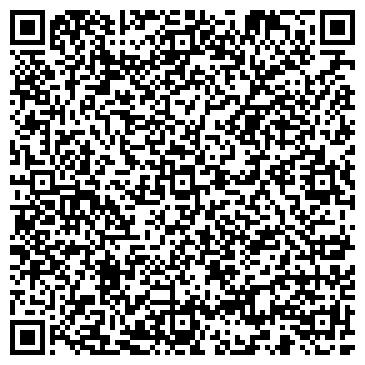 QR-код с контактной информацией организации Юридические услуги, СПД