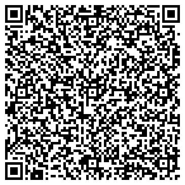 QR-код с контактной информацией организации Правомер, ООО