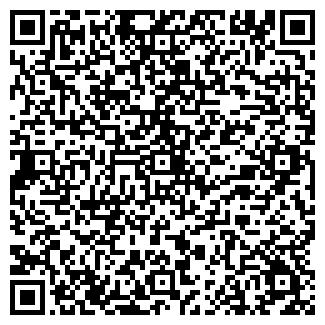 QR-код с контактной информацией организации ПРИЗМА, АО