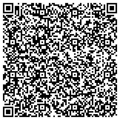 QR-код с контактной информацией организации Черкасское юридическое бюро, ЧП