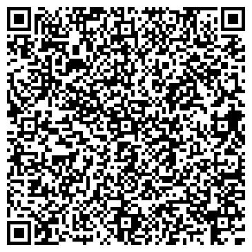 QR-код с контактной информацией организации Универсальные юридические услуги, ЗАО