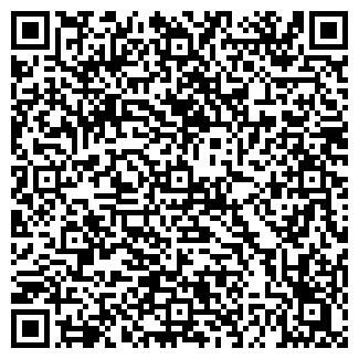 QR-код с контактной информацией организации ПРОПЕКС, ООО
