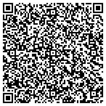 QR-код с контактной информацией организации Серебряная линия, ООО