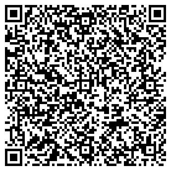 QR-код с контактной информацией организации Легитимус, АК