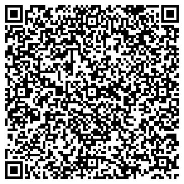 QR-код с контактной информацией организации Юридическая компания Оферта, ООО