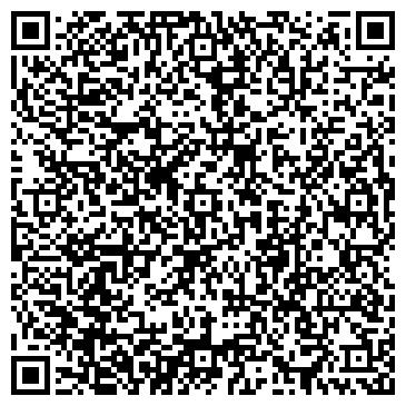 QR-код с контактной информацией организации Каспий Бизнес Консалт, ТОО