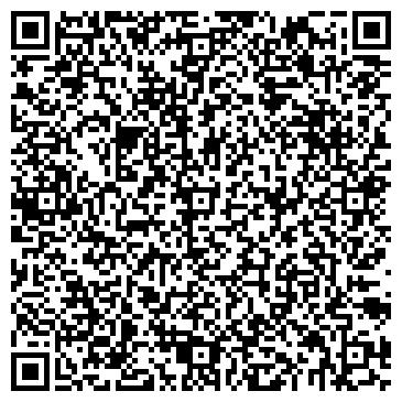 QR-код с контактной информацией организации Центр прикладного права, ООО