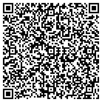 QR-код с контактной информацией организации РОЗЕНБЕРГ УКРАИНА