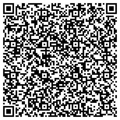 QR-код с контактной информацией организации Зан Консалтинг, юридическая компания, ТОО