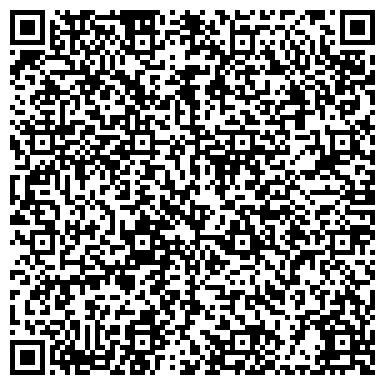 QR-код с контактной информацией организации DAMU Capital Management (ДАМУ Капитал Манагемент), ТОО