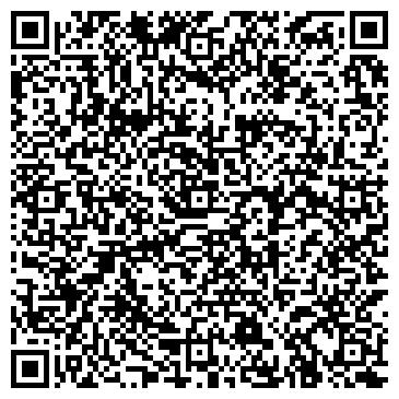 QR-код с контактной информацией организации Юридический центр Фемида, ТОО